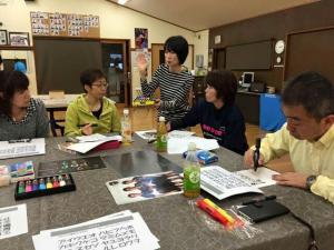 あきる野元気プロジェクト POPセミナー 青木龍太 るのスポーツ